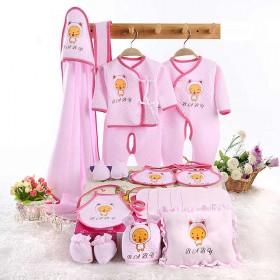 【包邮】纯棉刚出生婴儿衣服礼盒19件套装(带抱被