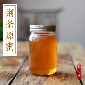 【蜂信子】荆条原蜜 500g农家蜂蜜 0添加