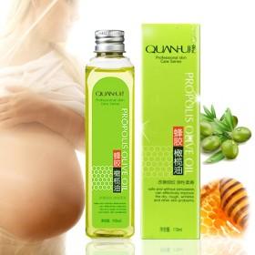 孕妇妊娠纹 橄榄油护肤精油