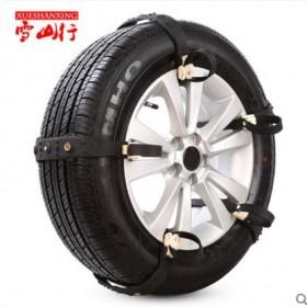 天猫品质10根装汽车防滑链条 雪地链 保护轮胎