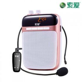 索爱无线扩音器,2.4G无线扩音器