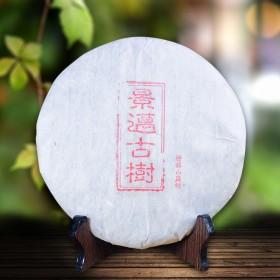 2016年景迈古树茶