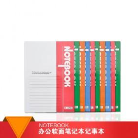 5本装A5大号学生记事本文具 笔记本300面