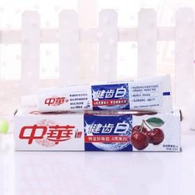 中华健齿白防蛀牙膏
