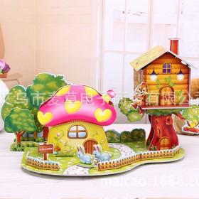 大号3D立体拼图纸质艺术房屋拼图儿童宝宝早教益智玩