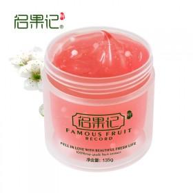 名果记 红樱桃颜精华 面膜 免洗面膜   睡眠面膜