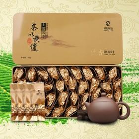 铁观音铁罐包装250克 品牌新茶