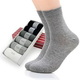 【6双盒装】纯棉男士中筒袜 吸汗防臭棉袜