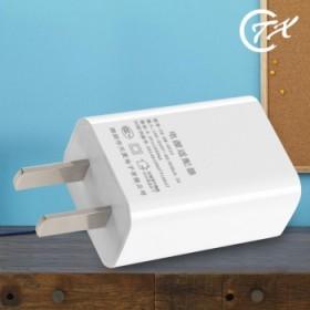 3C安全认证通用充电器