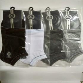 5双装男运动短袜