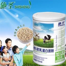 大品牌施圣蛋白质粉 净重1050g 大罐乳清蛋白粉