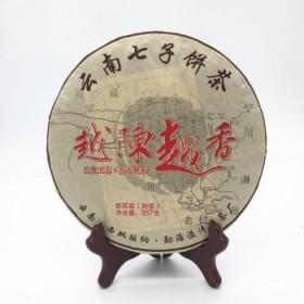 普洱茶熟茶勐海古树茶陈年特级茶叶357g云南七子饼
