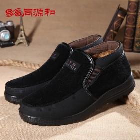 同源和冬季加绒棉鞋大码保暖鞋防滑软底爸爸鞋男休闲鞋