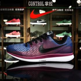耐克/NIKE登月34代男鞋女鞋运动鞋休闲跑步鞋