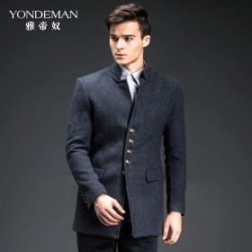 雅帝奴韩版超修身男士羊毛呢大衣秋冬立领中款呢子外套