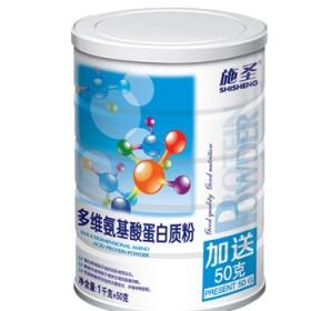 纽崔建施圣蛋白质粉1050g补充多种维生素氨基酸