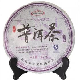 2008年鸿轩号普洱茶 7年老生茶云南勐海七子饼