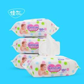 3包100抽新生儿婴儿宝宝带盖手口湿巾,300抽
