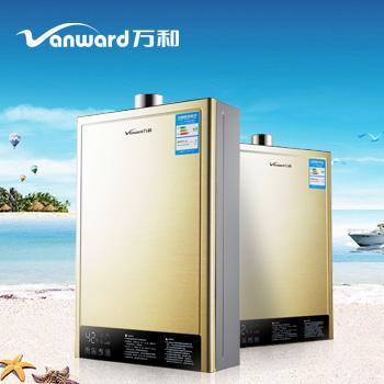 万和 无感恒温防CO中毒 燃气热水器13升大流量