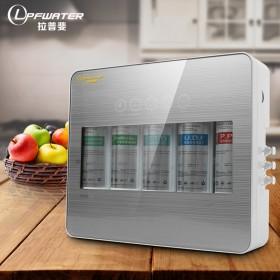 五级直饮净水器超薄型家用厨房必备 保留矿物质