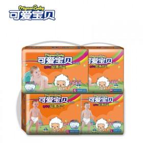 两包可爱宝贝纸尿裤 秋冬婴儿纸尿裤SML/XL四码