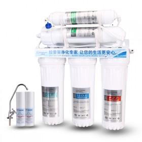 【包邮】 净水器五级矿物质滤直饮净水机 家用厨房必