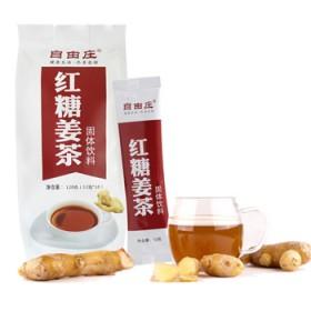 红糖姜茶 姜汁红糖生姜茶红糖 老姜汤老姜茶