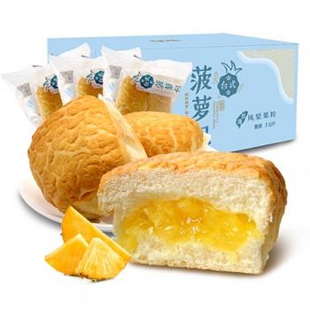 印味2斤整箱菠萝包凤梨果粒手撕面包夹心果酱