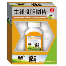 牛初乳咀嚼片 奶味 牛乳钙 儿童成人增强免疫力