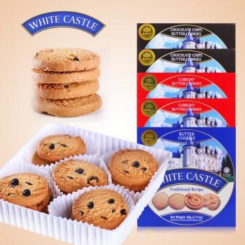 白色城堡进口曲奇饼干3口味5盒装零食大礼包450g