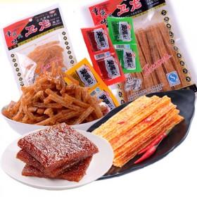 卫龙辣条组合24袋750g麻辣熟食大小面筋亲嘴烧