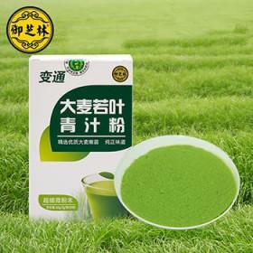 大麦若叶青汁60g