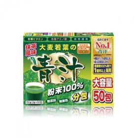 日本进口大麦若叶青汁50袋装