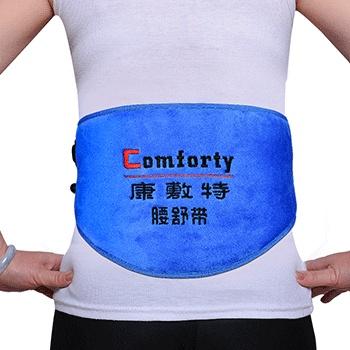 康敷特远红外腰部劳损电加热中药热敷护腰带