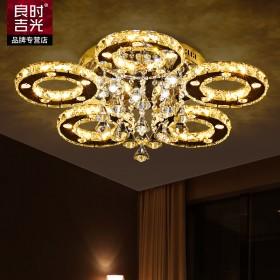 圆形水晶灯现代简约卧室灯饰LED吸顶灯创意