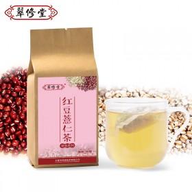 红豆薏仁茶薏米茶 远离湿气减肥茶祛湿茶花草茶五谷
