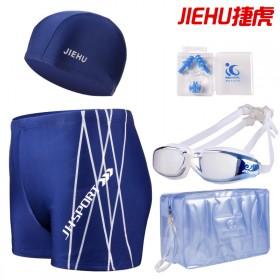 泳裤男平角泳镜泳帽泳包温泉男士泳衣套装
