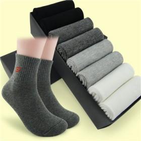【8双盒装】男士必备!纯棉运动袜,吸汗防臭耐磨