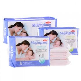 母婴坊产妇卫生巾套装3包棉柔型待产包顺产剖腹产皆可