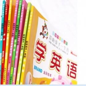 送碟/学前300汉字数学英语学习教育拼音好习惯