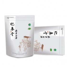 忆承堂正宗安吉白茶2016新茶50g