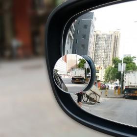 汽车倒车小圆镜 辅助后视镜小圆镜360度可调nj3