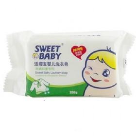 宝宝皂婴儿洗衣皂宝宝尿布皂一块