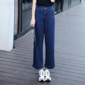 2017春季牛仔裤女高腰百搭直筒裤