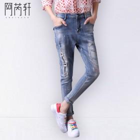 2017春季新款彩绘破洞补丁哈伦牛仔裤女宽松长裤