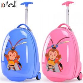【送笔袋】JDMOKI儿童拉杆箱行李箱放假最后专享
