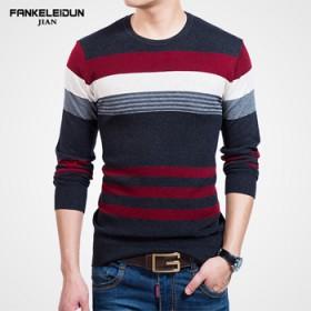 梵克雷敦 时尚条纹长袖T恤