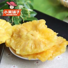 【年货】嚼劲十足菠萝干225克