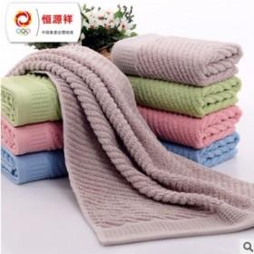 3条纯棉毛巾恒源祥品牌素色精梳纱斜纹缎纯色提花