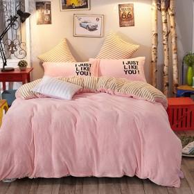 秋冬珊瑚绒四件套法兰绒加厚保暖简约纯色时尚床上用品